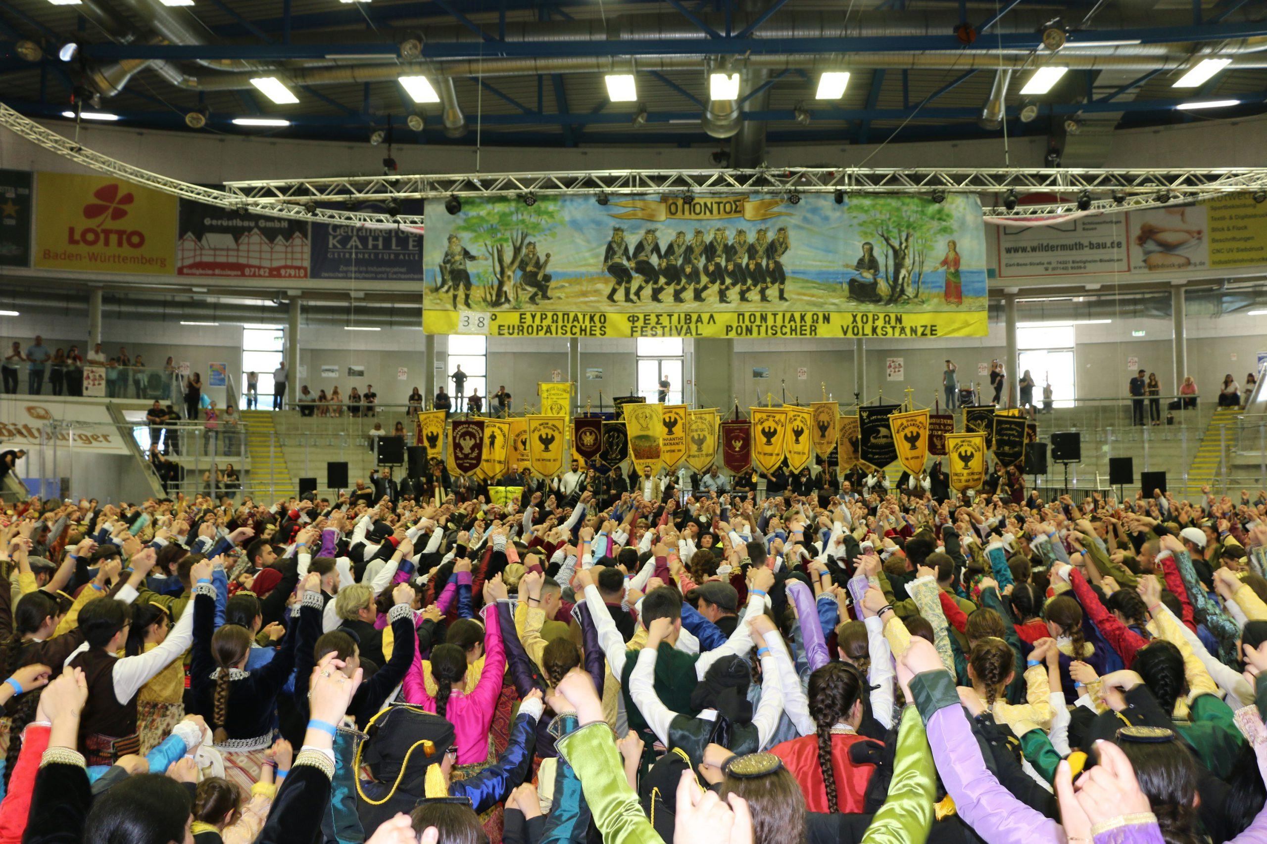 ΔΤ: 38ο Φεστιβάλ Ποντιακών Χορών Νεολαίας στην Ευρώπη